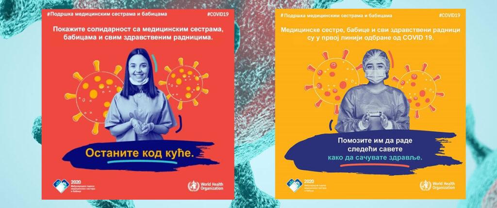 Svetski dan zdravlјa 7.april 2020. u znaku podrške medicinskim sestrama i babicama